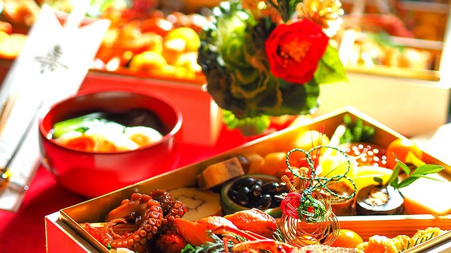 おせち料理の由来と歴史についての記事イメージ(アイキャッチ用)