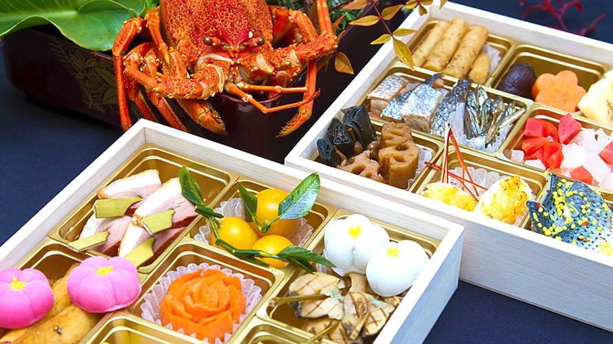 おせち料理と縁起物食材の意味・由来についての記事イメージ(アイキャッチ用)
