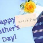 父の日はいつ? 起原と歴史とは?<br />…父の日に使われる花と意味も紹介