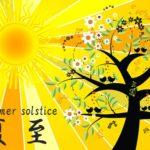 夏至の意味や日にち・風習とは<br />…ヨーロッパの夏至祭についても紹介