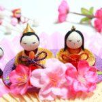3月3日の上巳の節供(桃の節供)<br />-雛人形・ひな祭りの起原や意味とは?