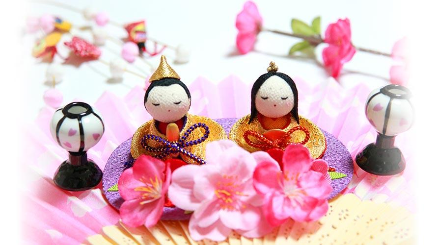 上巳の節供・雛祭りについての記事イメージ(アイキャッチ用)