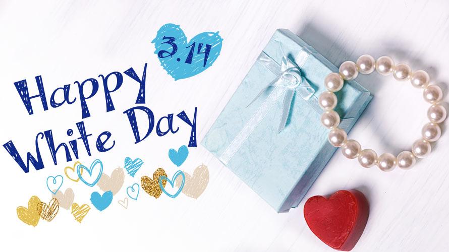 3月14日ホワイトデーは日本発祥文化<br/ >-起源やお菓子に付けられた意味も紹介
