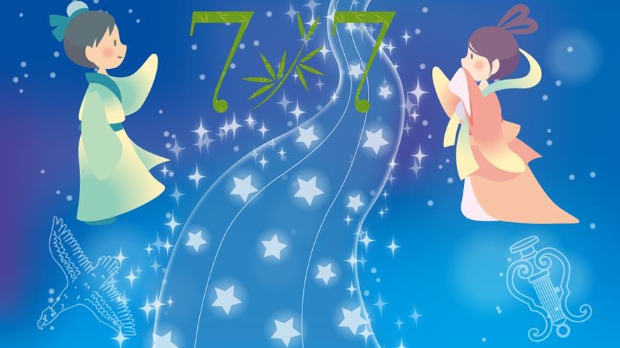 7月7日の七夕の意味・由来とは? <br />…織姫と彦星の物語-七夕伝説-も紹介