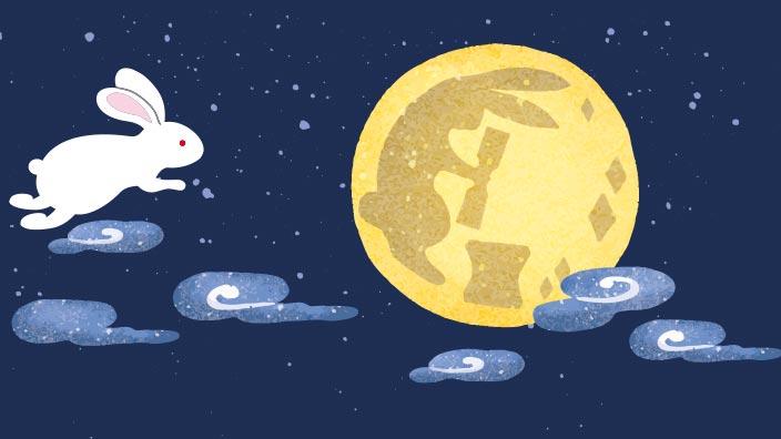 月のうさぎのイメージ