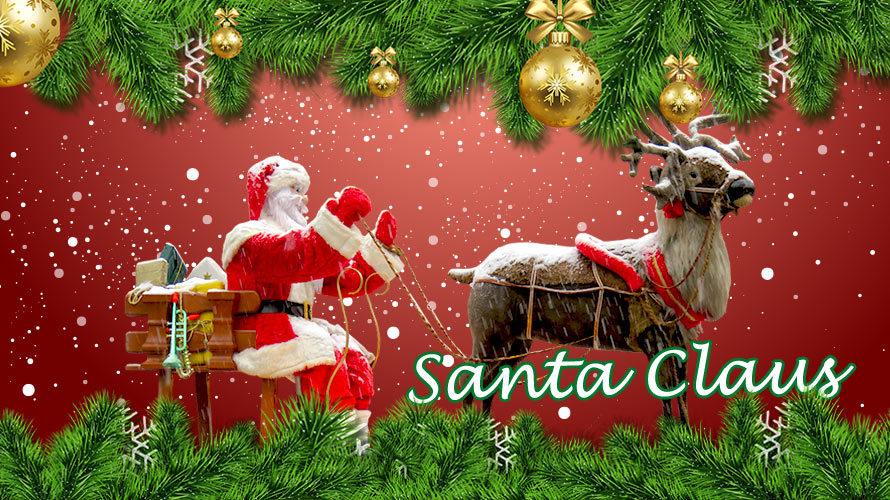 サンタクロースの起源や由来・歴史についての記事イメージ