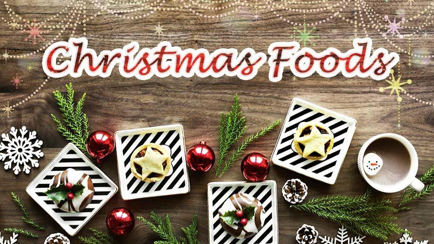クリスマスの代表的な食べ物・お菓子の種類と由来についての記事イメージ